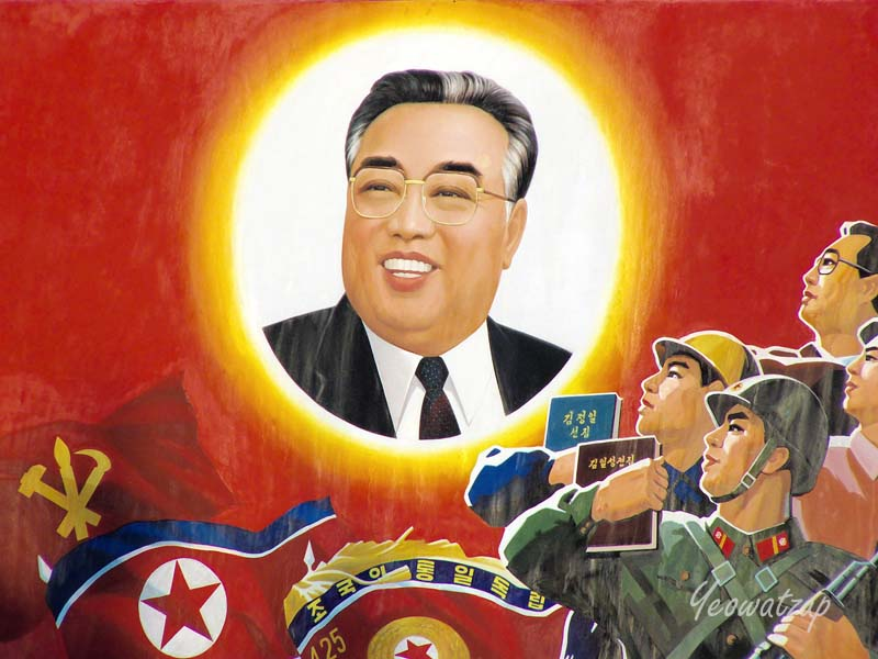 North Korean Painting of Kim Il Sung