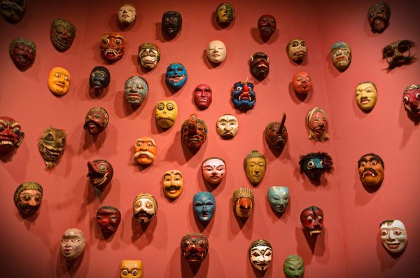 Java Masks Honolulu Museum of Art