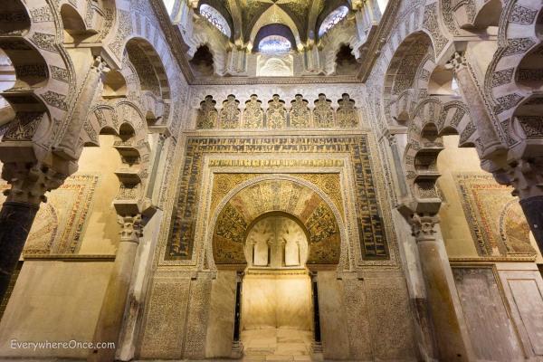 Cordoba Mezquita Interior