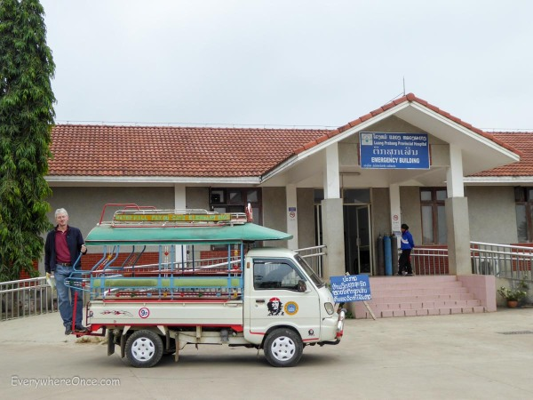 Our ambulance arrives at Luang Prabang Hospital