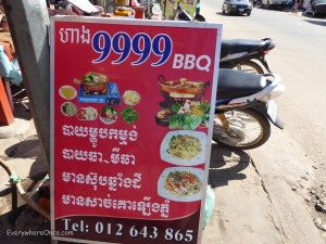 Siem Reap-3