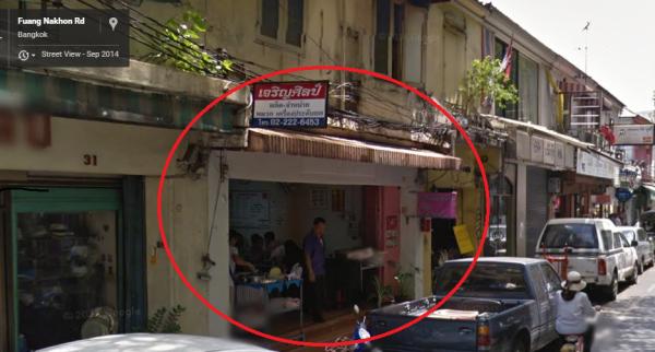 Soup Shop Bangkok