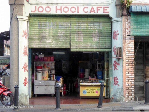 Joo Hooi Cafe is supposed to serve one of the best  asam laksas in the city, although we'd never know because they're closed