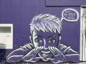 George Town Penang Street Art 6